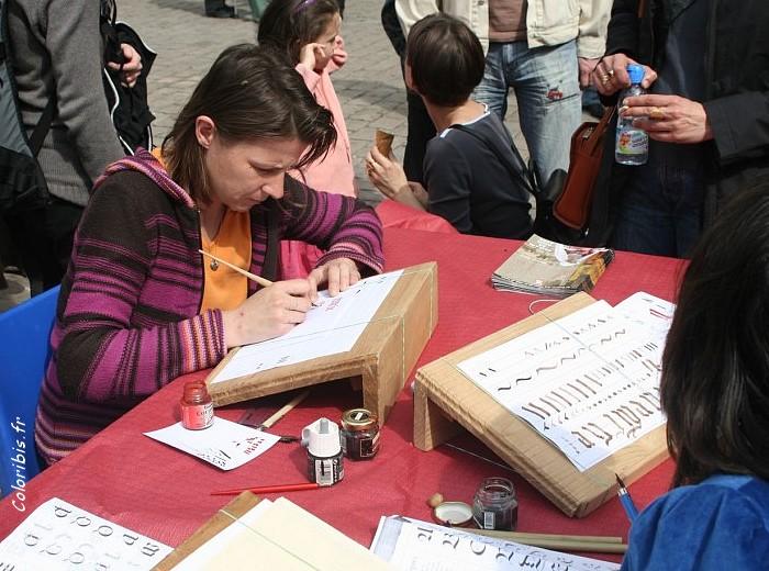 ecrire amar en lettres calligraphie